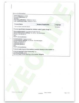 sertifikat-kozmetika2