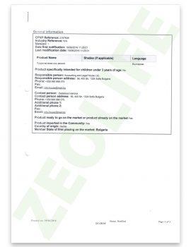 sertifikat-kozmetika3