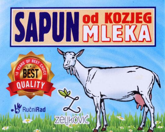 Натурален сапун от Козе мляко