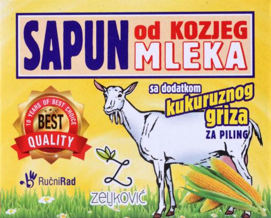 Натурален сапун от Козе мляко и Царевичен грис