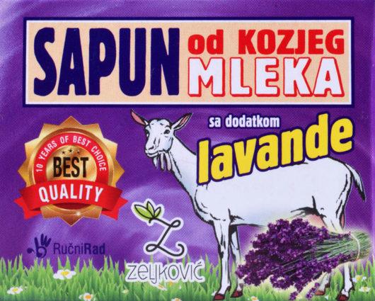 Натурален сапун от Козе мляко и Лавандула