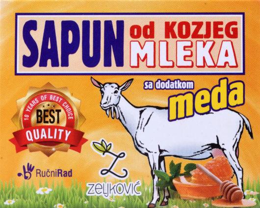 Натурален сапун от Козе мляко и Мед