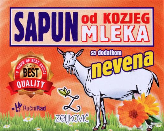 Натурален сапун от Козе мляко и Невен