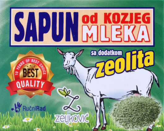 Натурален сапун от Козе мляко и Зеолит